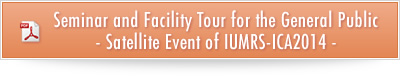 Seminar and Facility Tour for the General Public- Satellite Event of IUMRS-ICA2014 -
